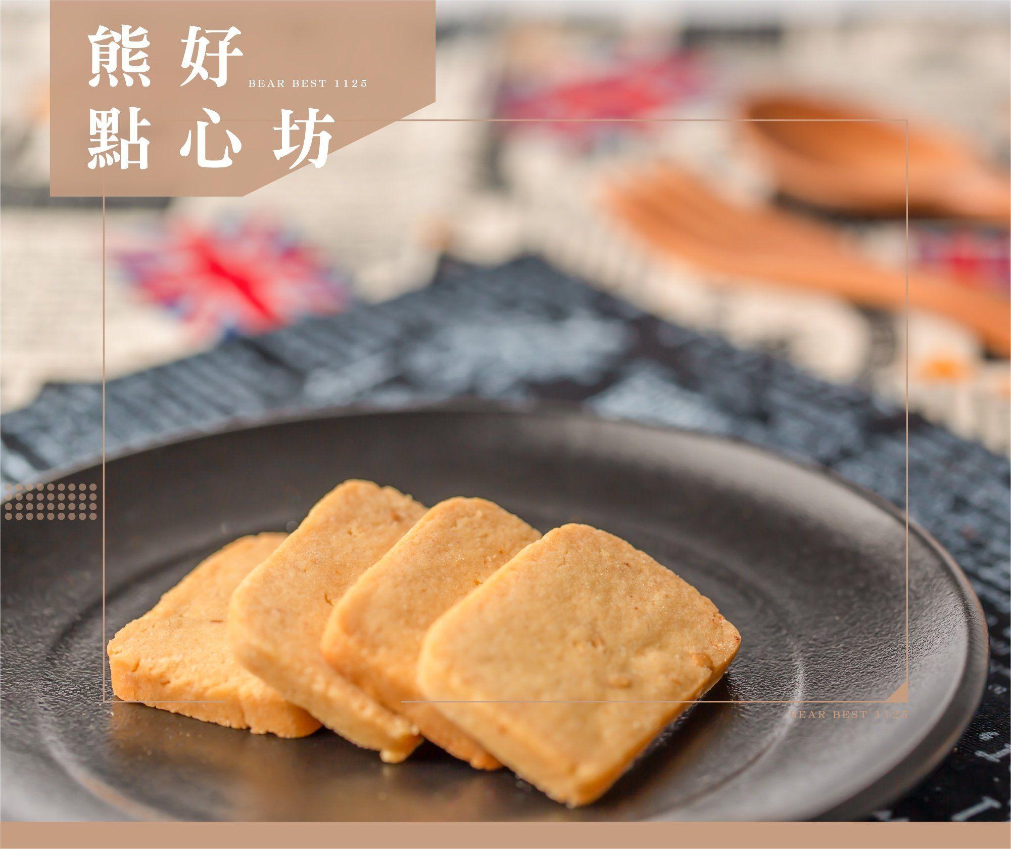 米與花生再次展現二者的完美融合,一種既新鮮又熟悉的美味